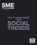 ​How to Make Money from Social Trends